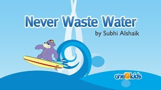 Nasheed – Never Waste Water with Zaky