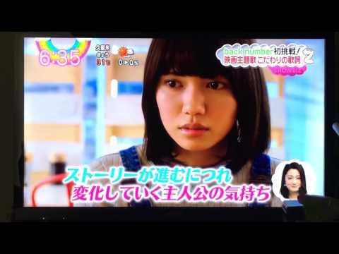 201605 ZIP backnumber×二階堂ふみ 山﨑賢人 対談