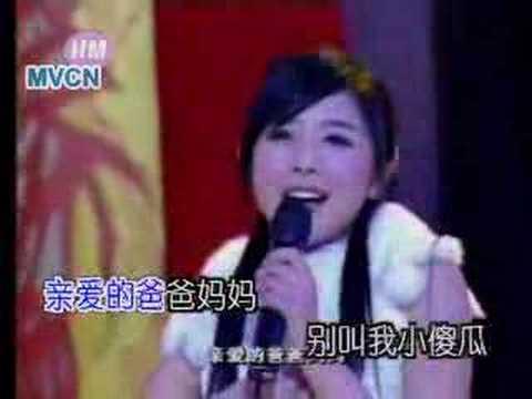 suan suan tian tian jiu shi wo