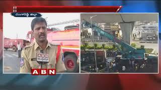 Diesel tanker overturns on Road | Rangareddy | Updates