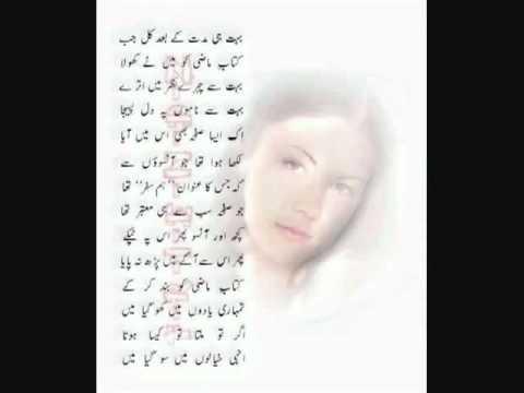 Hoon Ajeeb KashMaKash Mai.(MASTAAANA........AN)