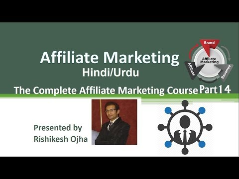 The Complete Affiliate Marketing Course in Hindi/Urdu Part 14 - JVzoo Affiliate Program Tips