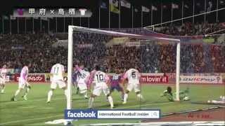 прогноз матча по футболу Кофу - Тосу - фото 11