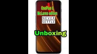 OnePlus 6 McLaren edition unboxing