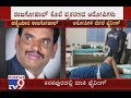 Cops Open Fire At Culprits Accused In JDS SC ST Wing Secretary Rajagopal S Murder In Kanakapura mp3