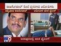 Cops Open Fire At Culprits Accused In JDS SC ST Wing Secretary Rajagopal S Murder In Kanakapura mp3