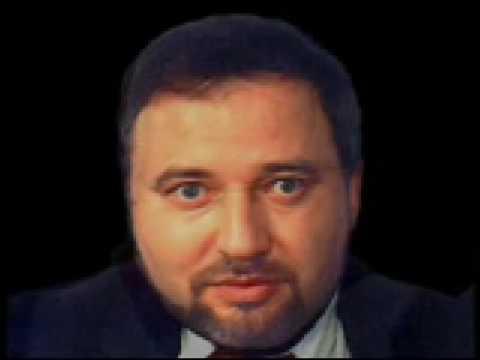 Anti-Avigdor Lieberman, Yisrael Beitenu