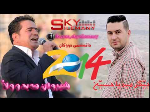 Jegr Midea & Sherwan Abdwlla-Alw Nazdar Alw-2014