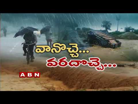 Heavy Rains in Telangana | Water levels increased in Projects
