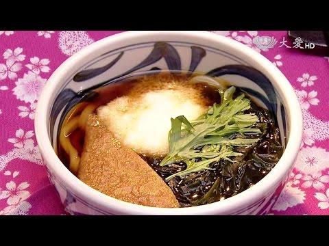 現代心素派-20150329 名人大廚 - 片平力 - 山藥狐狸湯麵、釜揚蛋汁沾麵