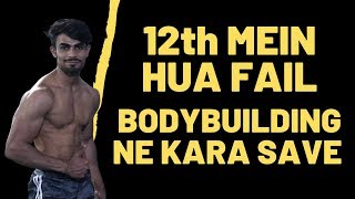 12th mein hua FAIL | Bodybuilding ne kara save | Tarun Gill Talks