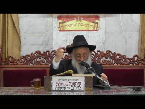 הרב אברהם יונה הלכות כלים בשבת