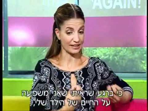 Hanit Pilnick in Israeli Channel 10 (English Subtitles)