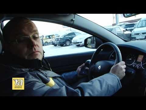 Комфортные опции Renault Latitude