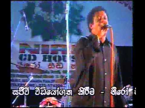 Allright With Asanka Priyamantha Pieris Live video