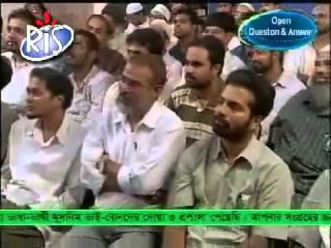 [bangla] Dear To Ask   By Dr  Zakir Naik 5 Of 20 video