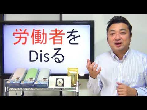 アラフォーをディスって、1億円は無理。
