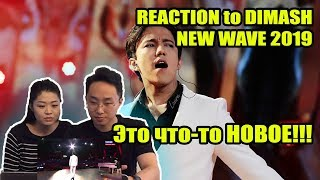 KOREAN REACTION to DIMASH NEW WAVE 2019 (IT'S SOMETHING NEW)