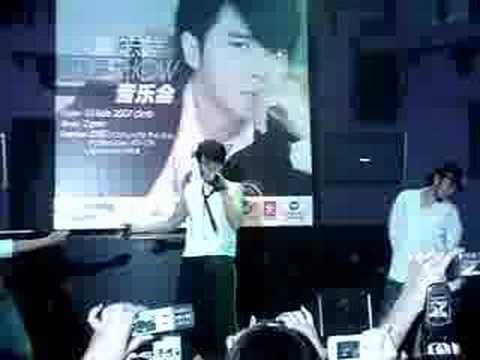 Show Luo Zhi Xiang  Dxo video