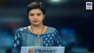 സന്ധ്യാ വാർത്ത   6 P M News   News Anchor - Nisha Purushothaman   June 21, 2018