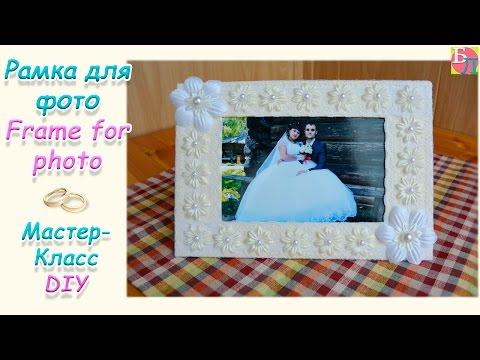 Как сделать рамку свою фотографию