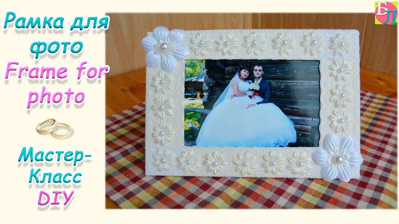 Как сделать красивые рамки для фотографии 589