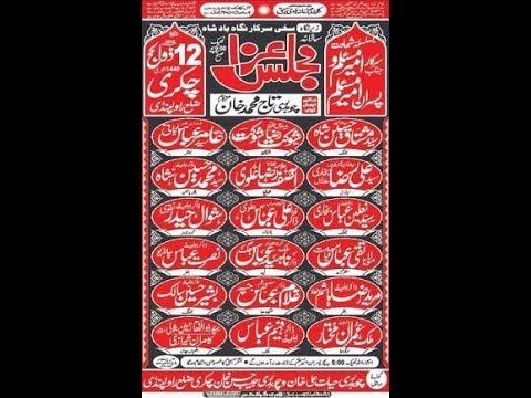 Live Majlis aza 12 Zilhaj 14 Augst ..........2019....chakri......... Rawalpindi