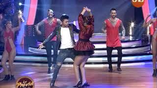 Download Lagu ¡Luis Fonsi, Demi Lovato - Échame La Culpa en Duelo de Lip Sync! #LaPreviaDeBailando Gratis STAFABAND