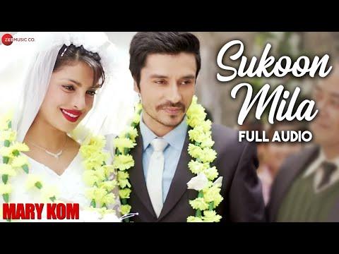 SUKOON MILA FULL AUDIO   Mary Kom   Priyanka Chopra   Arijit Singh   HD