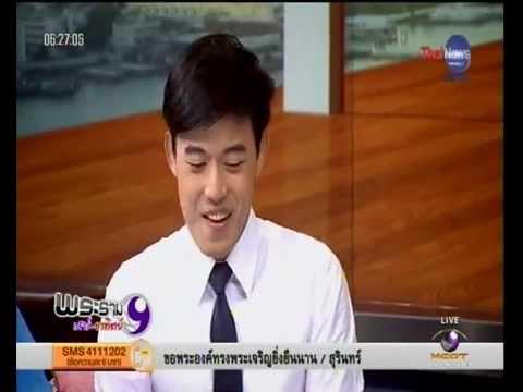Mass Comm on TV_พระราม 9 เสาร์อาทิตย์ ออกอากาศวันที่ 25-10-2014
