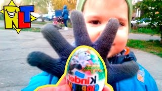 Кунг Фу Панда 3 Киндер Сюрприз (в походе)  / Kinder Surprise Kung Fu Panda 3 (hike)