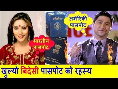 Actress Niruta Sing And Media Person Rabi Lamichane Passport Details  