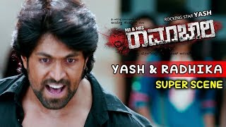 Yash Movies | Yash's Father Sentiment Emotional Kannada Scenes | Mr And Mrs Ramachari Kannada Movie