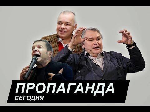 Почему молчат российские журналисты? Народ против цензуры в СМИ...