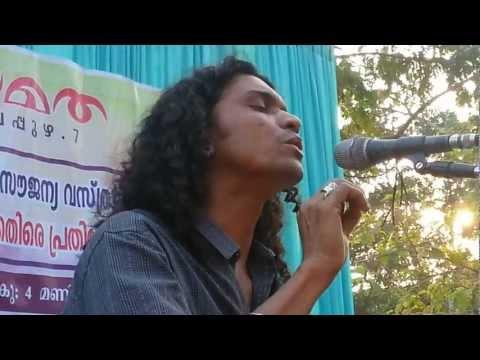 Santhosh Babu Shivan Reciting Nokkukuthy - Malayalam Kavitha video