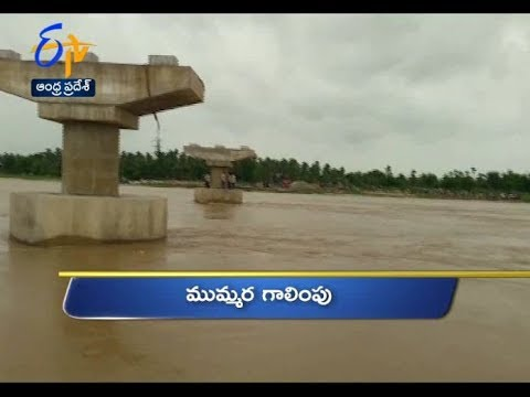 Andhra Pradesh | 15th July 2018 | Ghantaravam 6 AM News Headlines