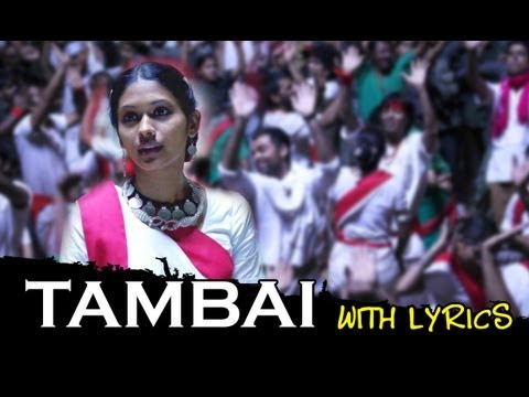 Tambai | Full Song With Lyrics | Chakravyuh
