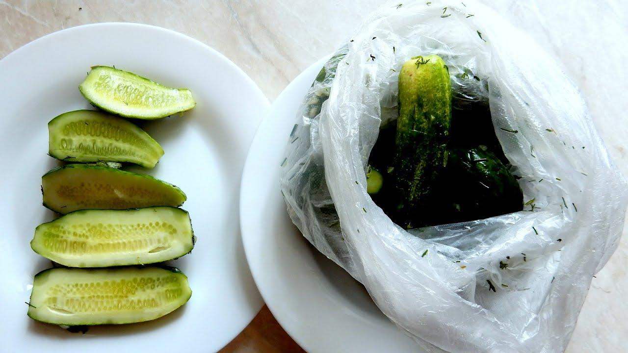 Как сделать солёные огурцы в пакете