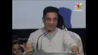Vishwaroopam - Kamal Advice to Reporters | Vishwaroopam | Andrea - Pooja Kumar | Latest Tamil Movie