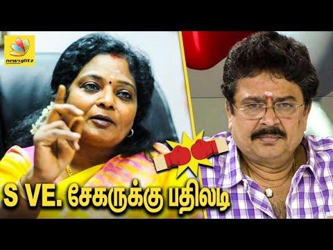 S VE சேகரை கலாய்த்த தமிழிசை  : Tamilisai laughs at SV Sekar comment   BJP President