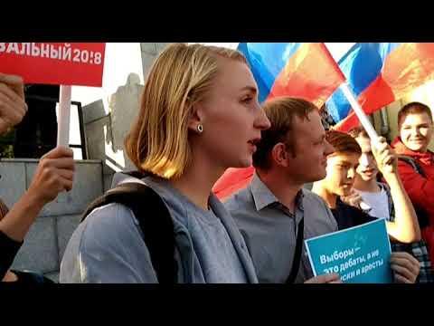 Владивосток  Антипутинг. Митинг 7 октября 2017