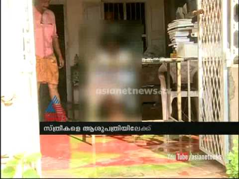 Women and daughter found in pathetic condition in Kochi
