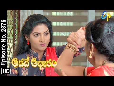 Aadade Aadharam | 3rd October 2018 | Full Episode No 2876 | ETV Telugu