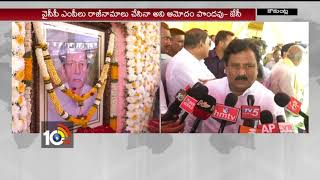 Minister Chinna Rajappa Comment On PM Modi and BJP Leaders One Day Initiation | Anantapur | AP