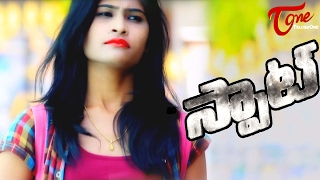 SPOT   New Telugu Short Film 2017   Directed by Prudvi Raj   #TeluguShortFilms