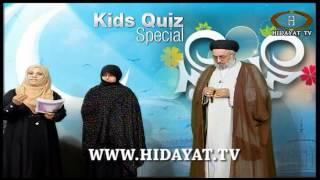 kids quiz eid special 06082013