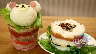 【可愛料理】 拉拉熊杯子飯飯