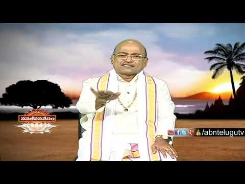 Garikapati Narasimha Rao | Nava jeevana Vedam | Full Episode 1381 | ABN Telugu