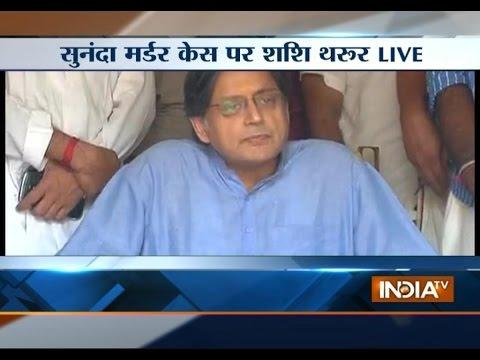 Live: Shashi Tharoor addressing media over Sunanda Pushkar Case