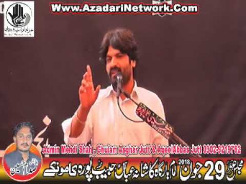 Zakir Asif Raza Gondal 29 June 2018 Habib Pura Kamoke